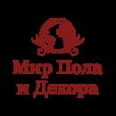Полуколонна полукольцо Европласт арт. 1.15.200 маленькое фото №1