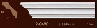 Карниз Classic Home арт. 2-0480