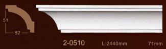 Карниз Classic Home арт. 2-0510