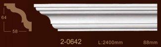 Карниз Classic Home арт. 2-0642
