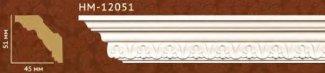 Карниз Classic Home арт. HM-12051