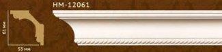 Карниз Classic Home арт. HM-12061