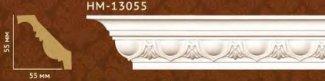 Карниз Classic Home арт. HM-13055