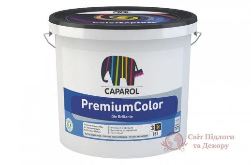 Краска интерьерная, акриловая Caparol PremiumColor B3 (4,7 л) фото №1