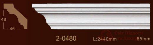 Карниз Classic Home арт. 2-0480 фото №1