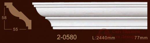 Карниз Classic Home арт. 2-0580 фото №1