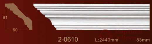 Карниз Classic Home арт. 2-0610 фото №1