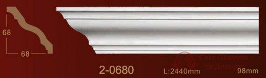 Карниз Classic Home арт. 2-0680 фото №1