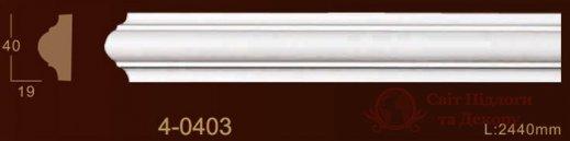 Молдинг Classic Home арт. 4-0403 фото №1