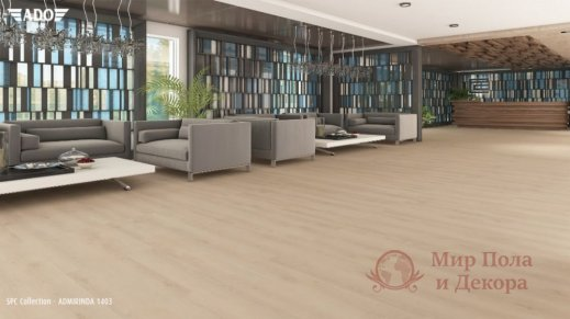 Виниловая плитка SPC Ado Floor Fortika, Admirinda 1403 фото №3