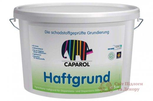 Грунтовочная краска Caparol Haftgrund белая (12,5 л) фото №1