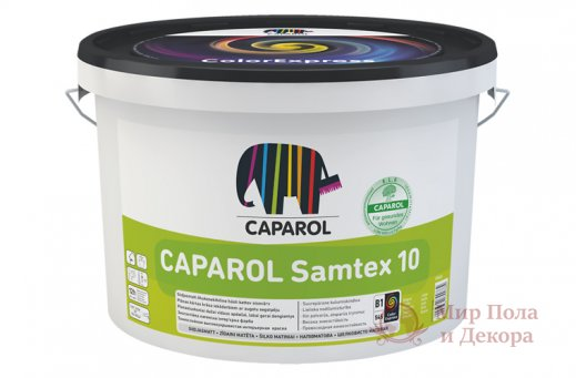 Краска интерьерная латексная Caparol Samtex 10 E.L.F. B1 (1,25 л) фото №1