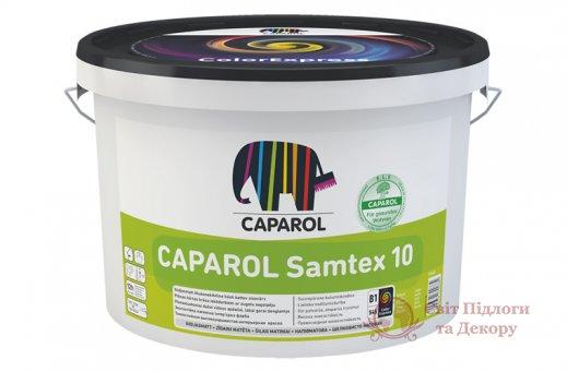 Краска интерьерная латексная Caparol Samtex 10 E.L.F. B1 (2,5 л) фото №1