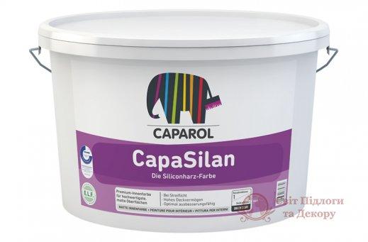 Краска интерьерная Caparol CapaSilan B1 (2,5 л) фото №1