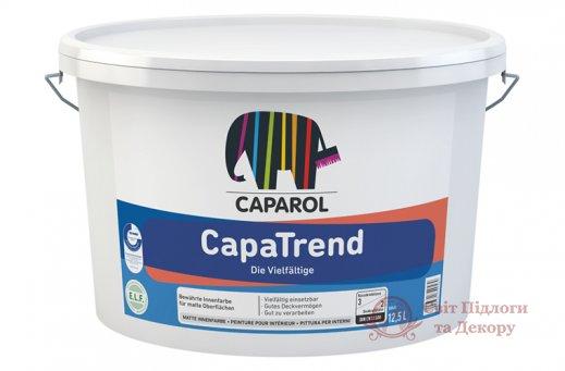 Краска интерьерная Caparol CapaTrend B1 (12,5 л) фото №1