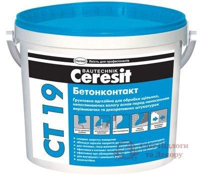Грунтовка адгезионная Бетонконтакт Ceresit СТ 19 (7,5 кг) фото №1