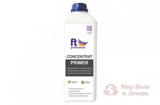 Грунтовка-концентрат Ft professional CONCENTRAT PRIMER (2 л) фото №1