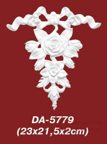 Орнамент Decomaster арт. DA 5779 фото №1