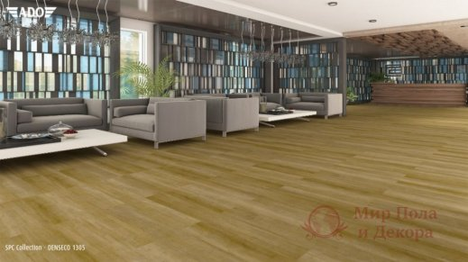 Виниловая плитка SPC Ado Floor Fortika, Denseco 1305 фото №3