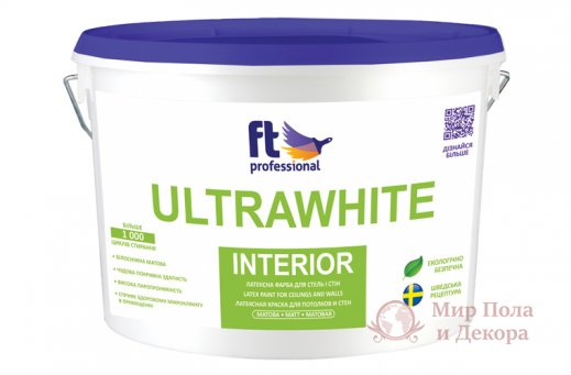 Краска глубокоматовая Ft professional ULTRAWHITE INTERIOR (10 л) фото №1