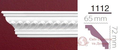 Карниз Home Decor арт. 1112  фото №1