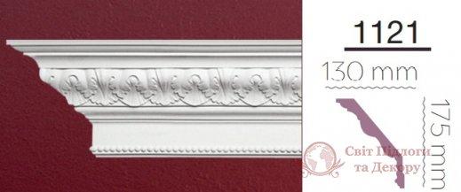 Карниз Home Decor арт. 1121  фото №1