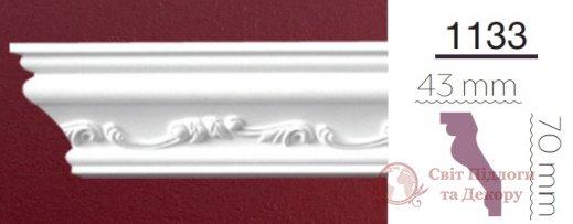 Карниз Home Decor арт. 1133  фото №1