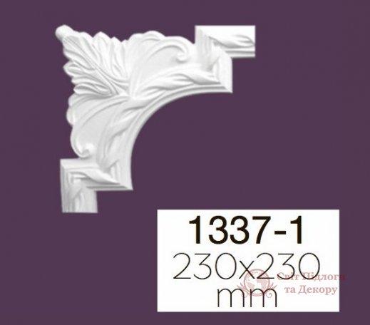 Уголок Home Decor арт. 1337-1 фото №1