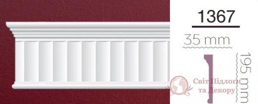 Молдинг Home Decor арт. 1367  фото №1