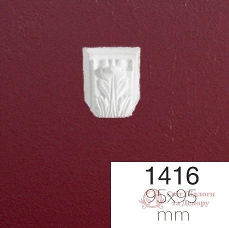 Панно настенное Home Decor арт. 1416 фото №1