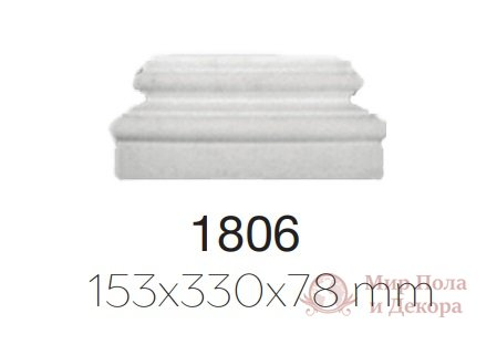 База Home Decor арт. 1806 фото №1