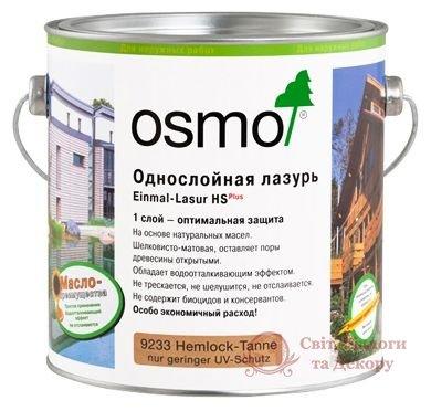 Однослойная лазурь Osmo Einmal-Lazur (2,5 л) фото №1