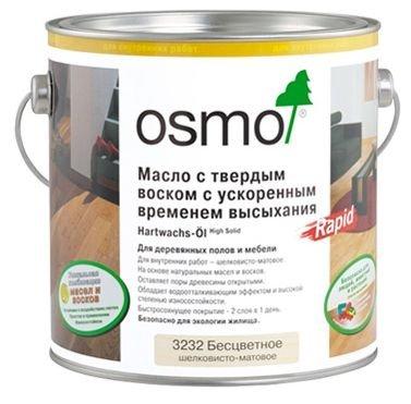 Масло с твердым воском с ускоренным временем высыхания Osmo Hartwachs-Ol (Rapid) (2,5 л) фото №1