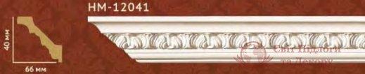 Карниз Classic Home арт. HM-12041 фото №1