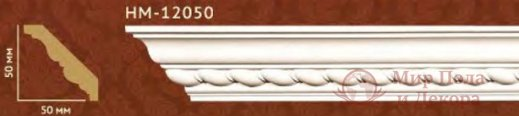 Карниз Classic Home арт. HM-12050 фото №1