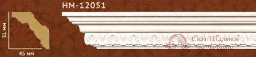 Карниз Classic Home арт. HM-12051 фото №1