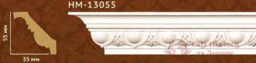 Карниз Classic Home арт. HM-13055 фото №1