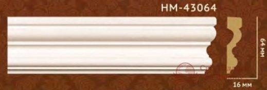 Молдинг Classic Home арт. HM-43064 фото №1
