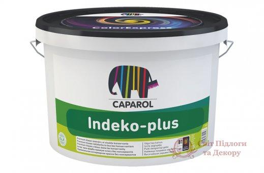 Краска интерьерная Caparol Indeko-plus B1 (10 л) фото №1
