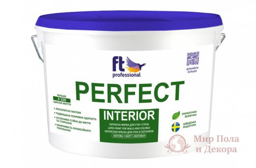 Краска глубокоматовая Ft professional PERFECT INTERIOR (10 л) фото №1