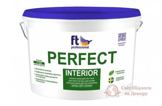 Краска глубокоматовая Ft professional PERFECT INTERIOR (3 л) фото №1