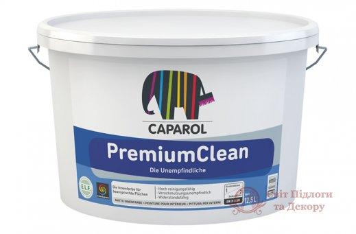 Краска интерьерная, акриловая Caparol PremiumClean В1 (12,5 л) фото №1