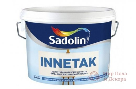 Краска для потолка Sadolin INNETAK (2,5 л) фото №1