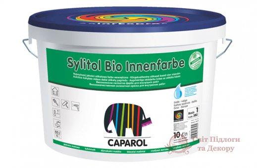 Краска интерьерная Caparol Sylitol Bio Innenfarbe B1 (10 л) фото №1