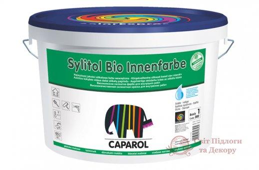 Краска интерьерная Caparol Sylitol Bio Innenfarbe B1 (2,5 л) фото №1